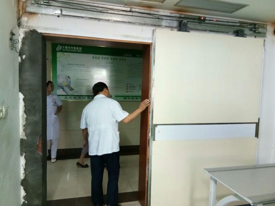 CT室铅门改造安装完毕