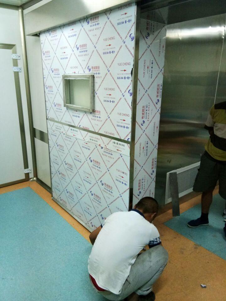 手术室防护铅门安装调试
